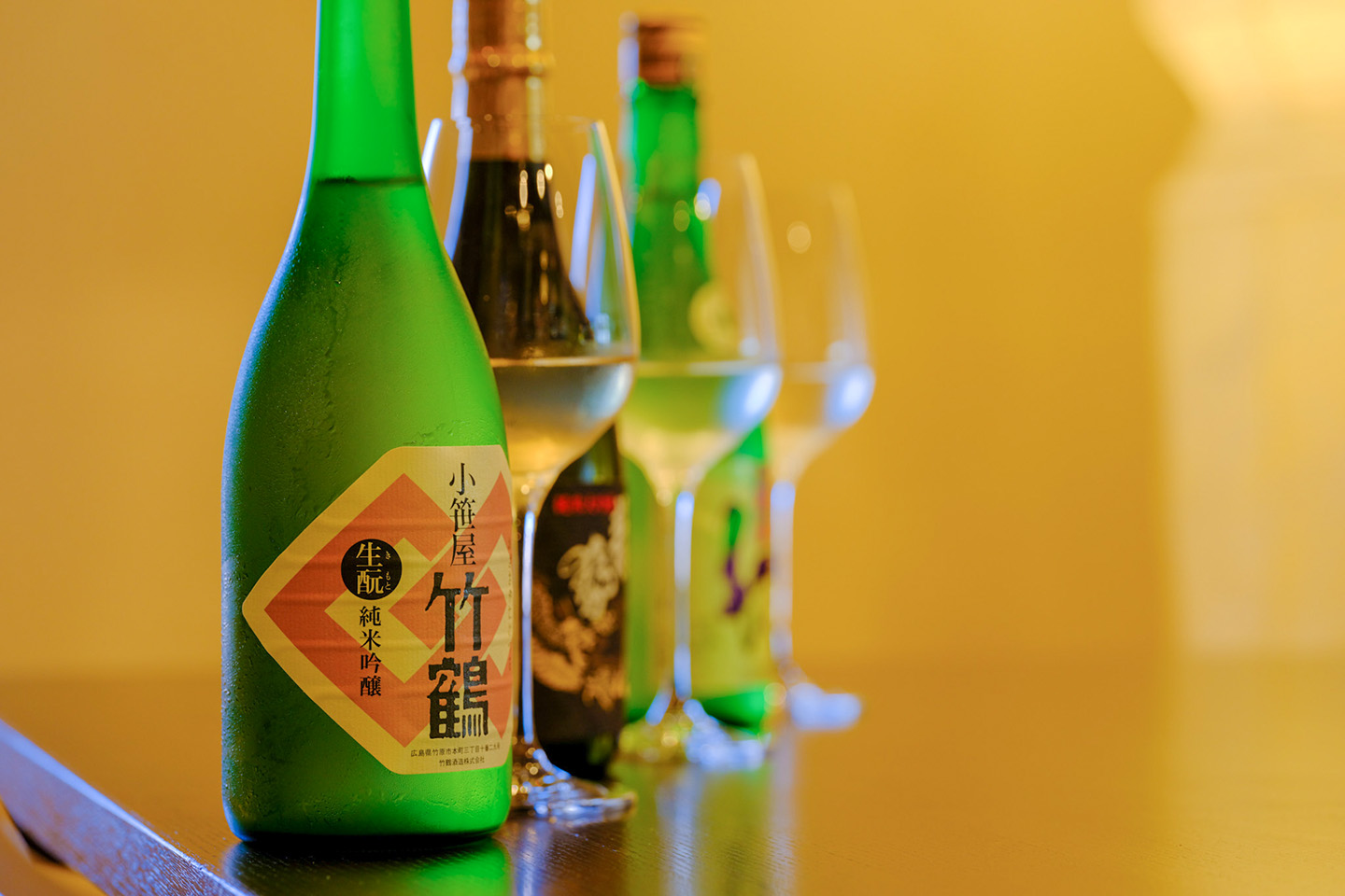 "Ultimate Guide to Japanese Sake ""Nihonshu"""