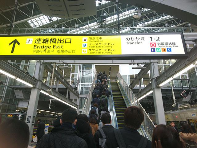 大阪駅 乗り換え案内の看板を確認しながら進めば安心です
