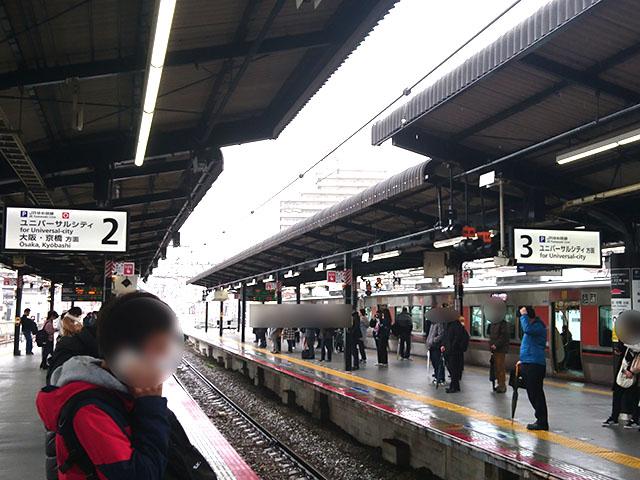 西九条駅 3番線の電車に乗車すればOK(2番線からも乗車可能)