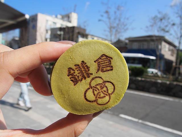 鎌倉焼 60円