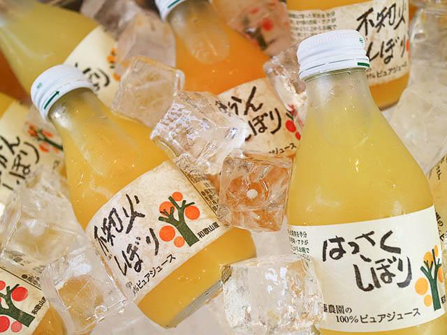 ジュース 350円