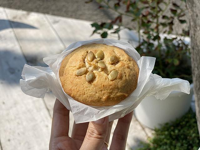 パンプキンマフィン 330円(税抜)