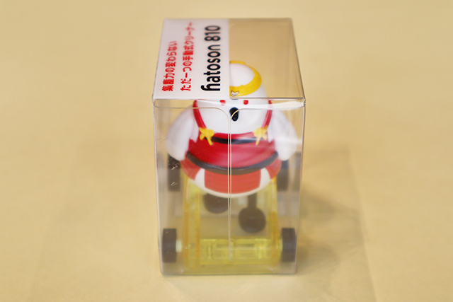 「hatoson 810」 1200円(税込)