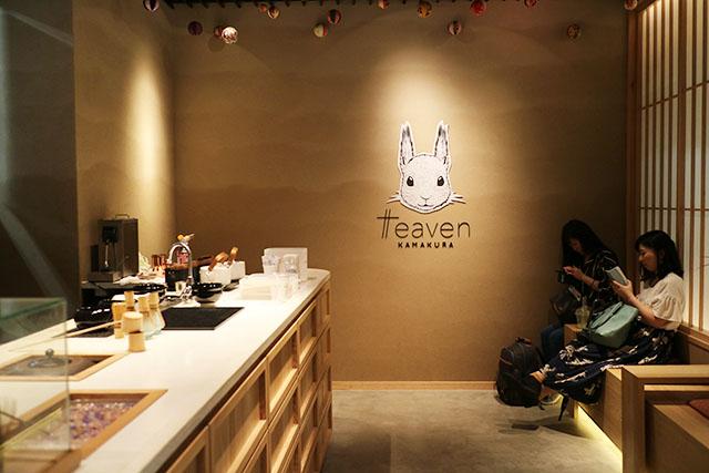 teaven(ティーブン) 外観