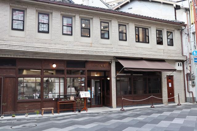 梅園 三条寺町店 「花点心」950円(税込)