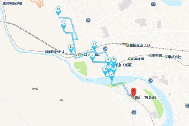 コースイメージ 総距離:4~5km