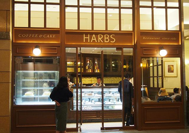 「HARBS 六本木ヒルズ店」外観