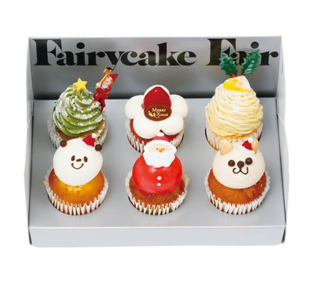 「Fairycake Fair」