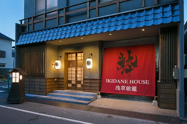 「IKIDANE HOUSE」下の階はゲストハウスになっています