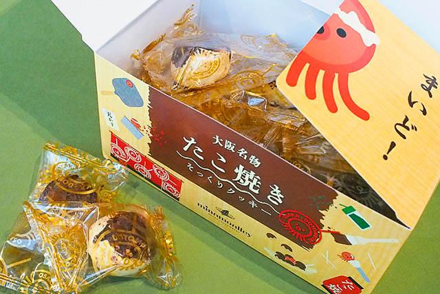 「たこ焼きそっくりクッキー」15個入 648円(税込)