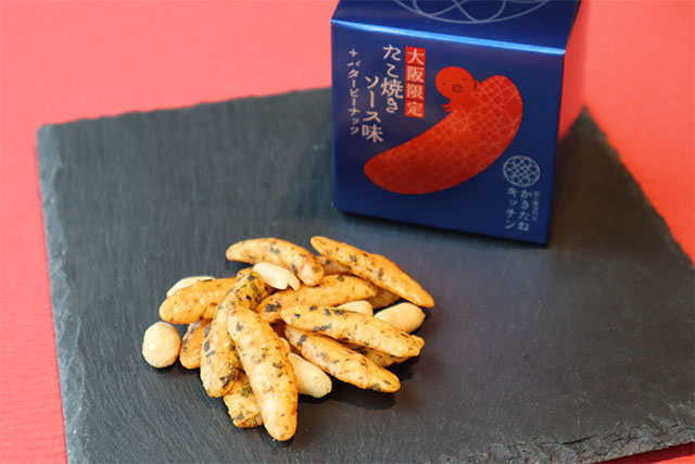 大阪限定商品「たこ焼きソース味+バターピーナッツ」梅田阪神店限定フレーバー 486円(税込)