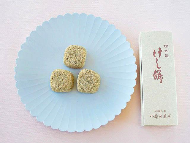 「けし餅」阪急限定3個入 / 通常は6個入908円(税込)~