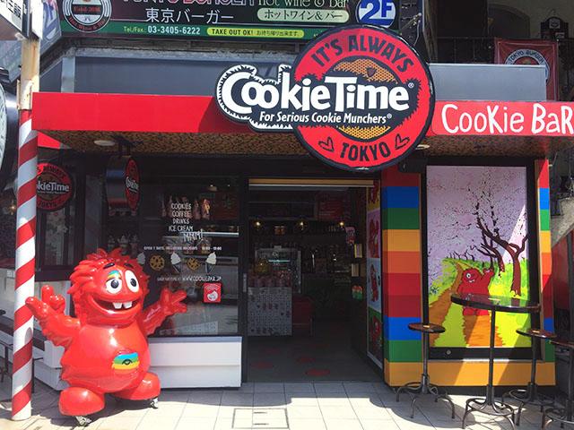 「クッキータイム」原宿店外観