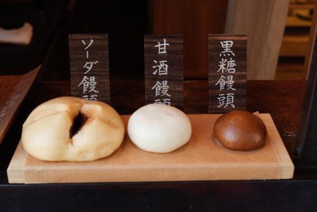 「饅頭」250円(税込)~