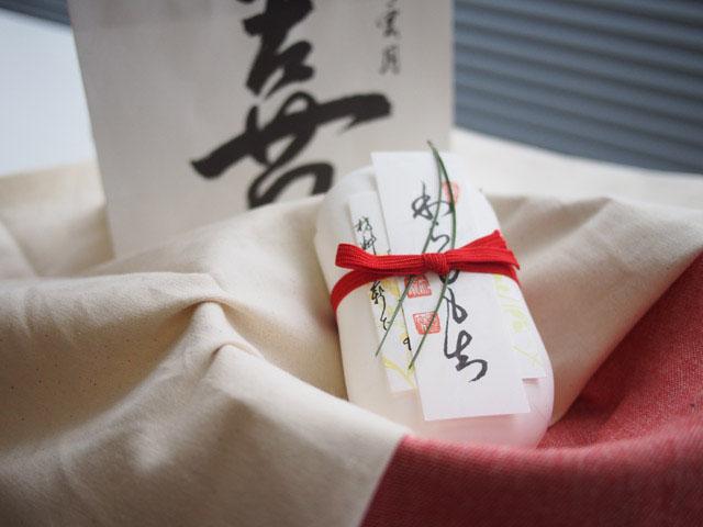 「わらび餅」700円(税込)