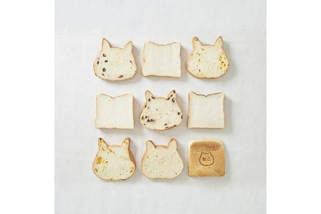 ねこ形の高級食パンがかわいい!