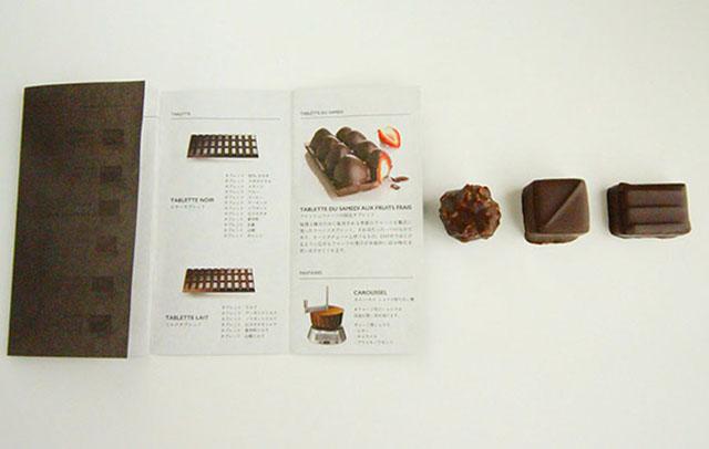 シンプルで洗練された上質ショコラ