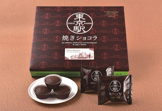 「東京駅焼きショコラ」 12個入1,080円(税込)
