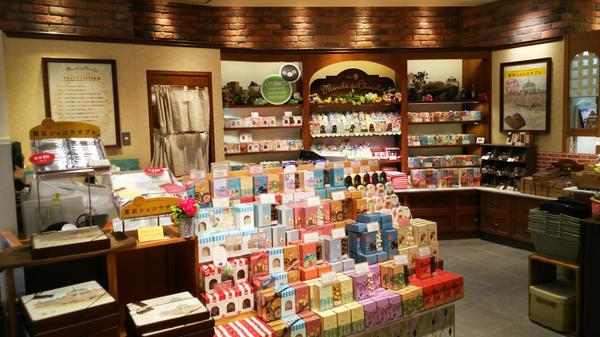 Marche du Chocolat(マルシェ ド ショコラ)グランスタ店 店頭