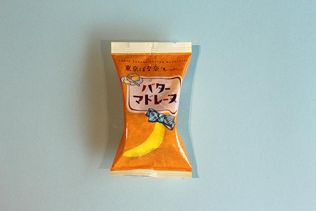 「東京ばな奈「見ぃつけたっ」バターマドレーヌ」 8個入1,080円(税込)