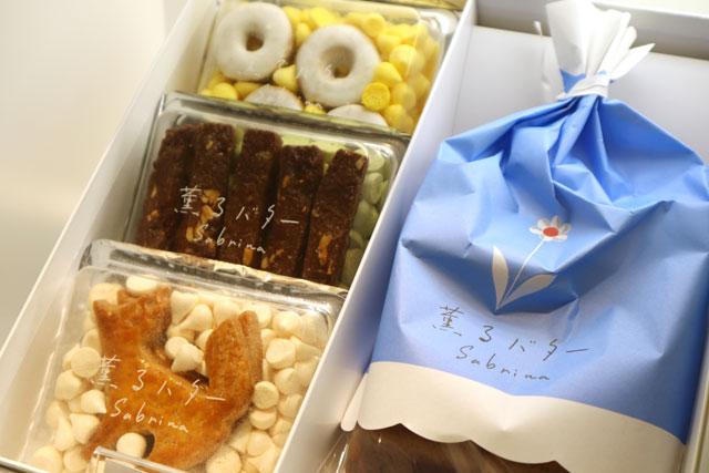 薫るバター Sabrina(サブリナ) 「フランスの小さな旅(L)」 3,186円(税込)