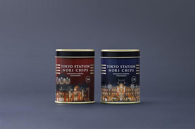 「東京駅海苔ちっぷす(梅・ごま)」 2缶入1,382円(税込)