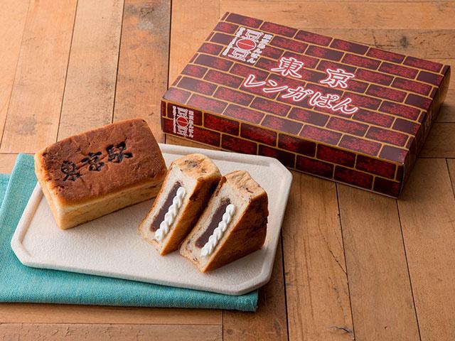 「東京レンガぱんパック」 1,250円(税込)