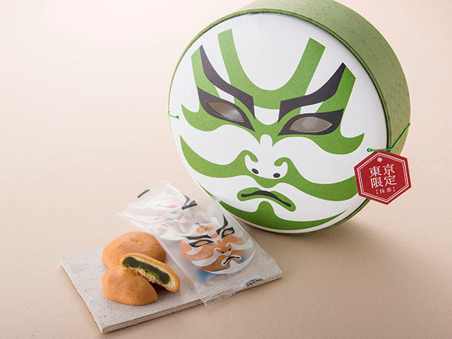 「KABUKIKIDS 抹茶」 1,404円(税込)