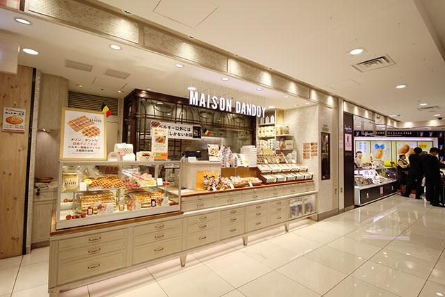 MAISON DANDOY 店頭