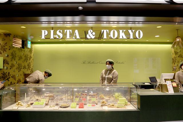 PISTA&TOKYO 外観