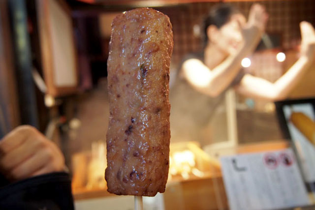 汸臼庵 「棒天ぷら」1本450円