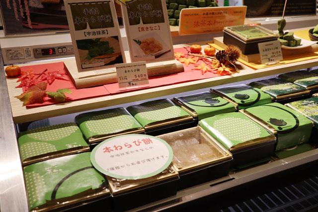 茶和々 「抹茶わらび餅」箱入り540円