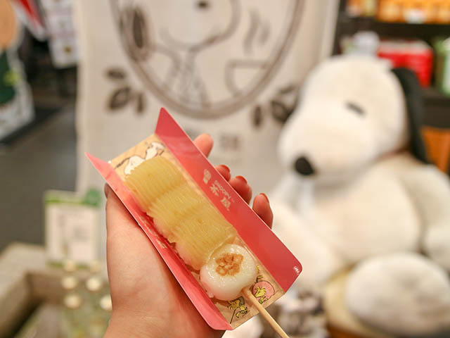 SNOOPY 茶屋 「だんご・柚子あん」※季節によって変動 2本540円