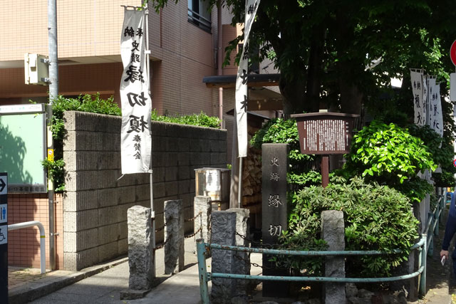 縁切榎(榎木稲荷神社)