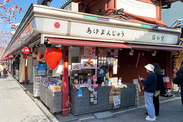 韓国の最新スイーツ「クロッフル」も販売中!「菊水堂」外観