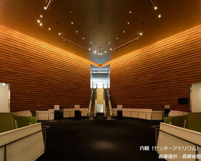 森美術館 センターアトリウム