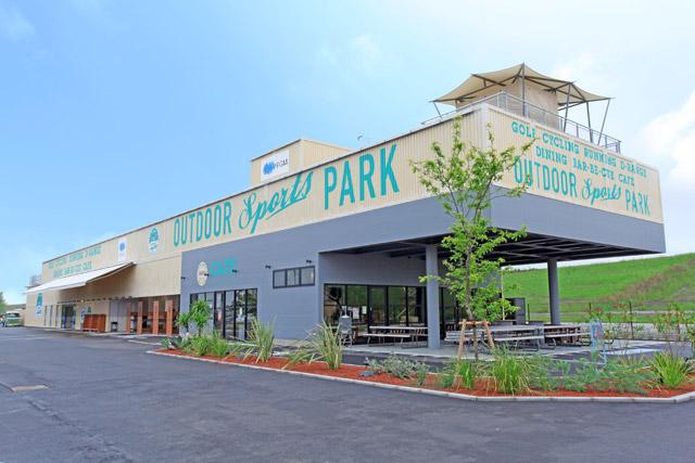 OUTDOOR SPORTS PARK(アウトドアスポーツパーク)