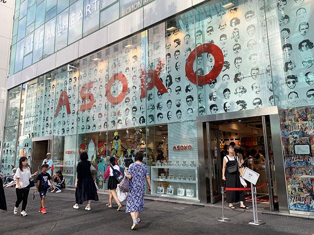 ASOKO 原宿店 外観
