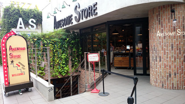 AWESOME STORE 外観