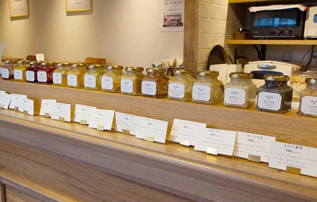 所有果醬商品都可以試吃後再購買 共有16種可以選擇