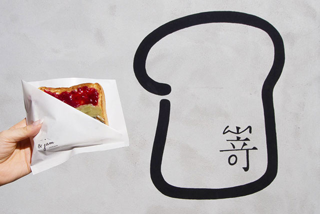 10/27更新 嵜本東京店!麵包控必看!【東京】最夯的「絶品吐司麵包」精選16家!