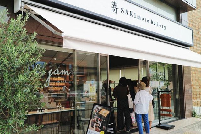 高級生吐司專門店「嵜本SAKImoto Bakery」 外觀