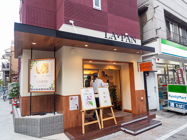 LA・PAN(ラ・パン) 的外觀