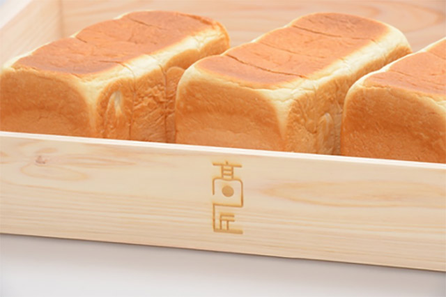 湯種食パン 2斤(1本) 800円(税込)/1斤(0.5本) 450円(税込)
