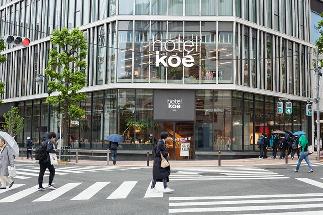hotel koe tokyo 外観