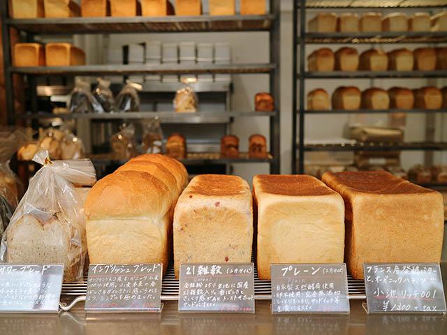 東京都内で本当に美味しい、行列の絶えない高級食パンを購入できるベーカリー