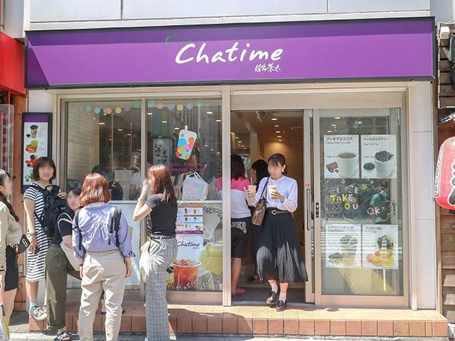 Chatime(チャタイム) ※写真は新大久保店のもの