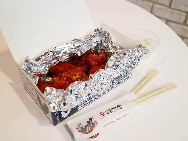 市場タッカルビ&BBQチキン  「ヤンニョムチキン(骨なし)」4個入710円(税抜)