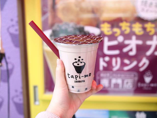紫イモミルクティ S 280円