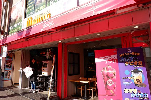 店舗はスムージーの専門店「Juicy」と同じお店の中です